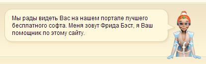 BestFREE.ru
