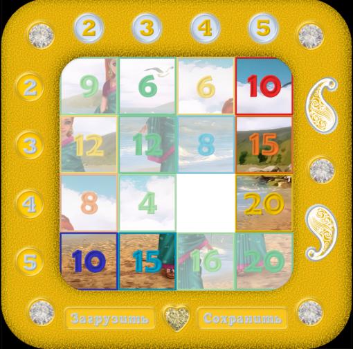 ПятНЯшки - таблица умножения 1 уровень