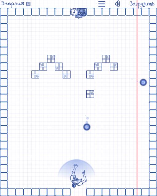 Фриданоид - 2 уровень